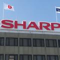 経営危機のシャープが問う日本液晶産業のあるべき姿