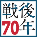 中国人民の生の声を聞く批判と好意が併存する混沌