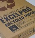 輸入コピー用紙のダンピング問題シロ判定を濃厚にした国内勢の戦略ミス