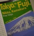 富士山の世界遺産登録で外国人客獲得狙う旅行会社