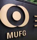 タイ大手銀の買収に競り勝った三菱UFJのミッションインポシブル