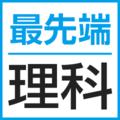 """【地球】海底地滑りと巨大津波の要因!?""""諸刃の剣""""メタンハイドレート"""