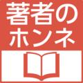"""大宅賞作家が照射した東芝""""戦犯""""経営者の光と影"""